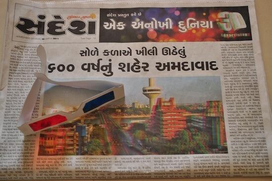 Sandesh Newspaper