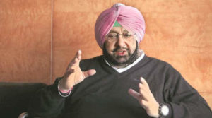 Punjab Chief Minister Phone Number