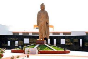 Saurashtra University Phone Number