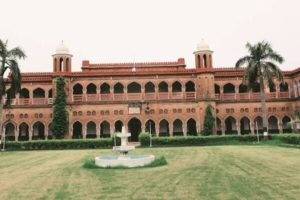 Aligarh Muslim University Helpline Phone Number