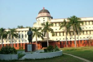 University of Allahabad Helpline Phone Number