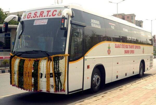 Junagadh ST Depot