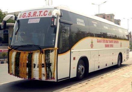 Gandhidham Bus Stand