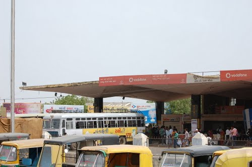 Surendranagar Bus Stand