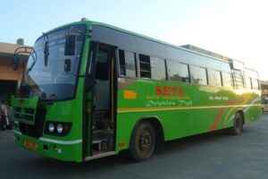 TNSTC Computer Reservation Center Contact Number