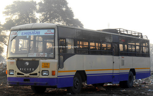 Navsari Bus Stand Phone Number Enquiry Number And Depot