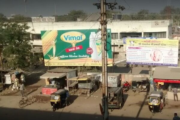 Amreli ST Depot
