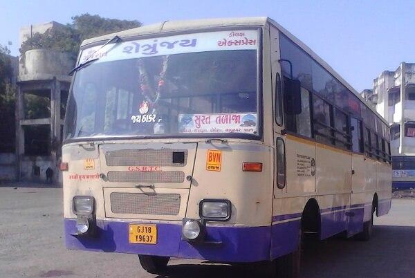 Bhavnagar Bus Station