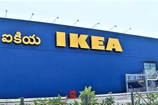 IKEA Store Hyderabad