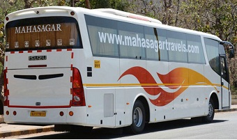 Mahasagar Travels Phone Number